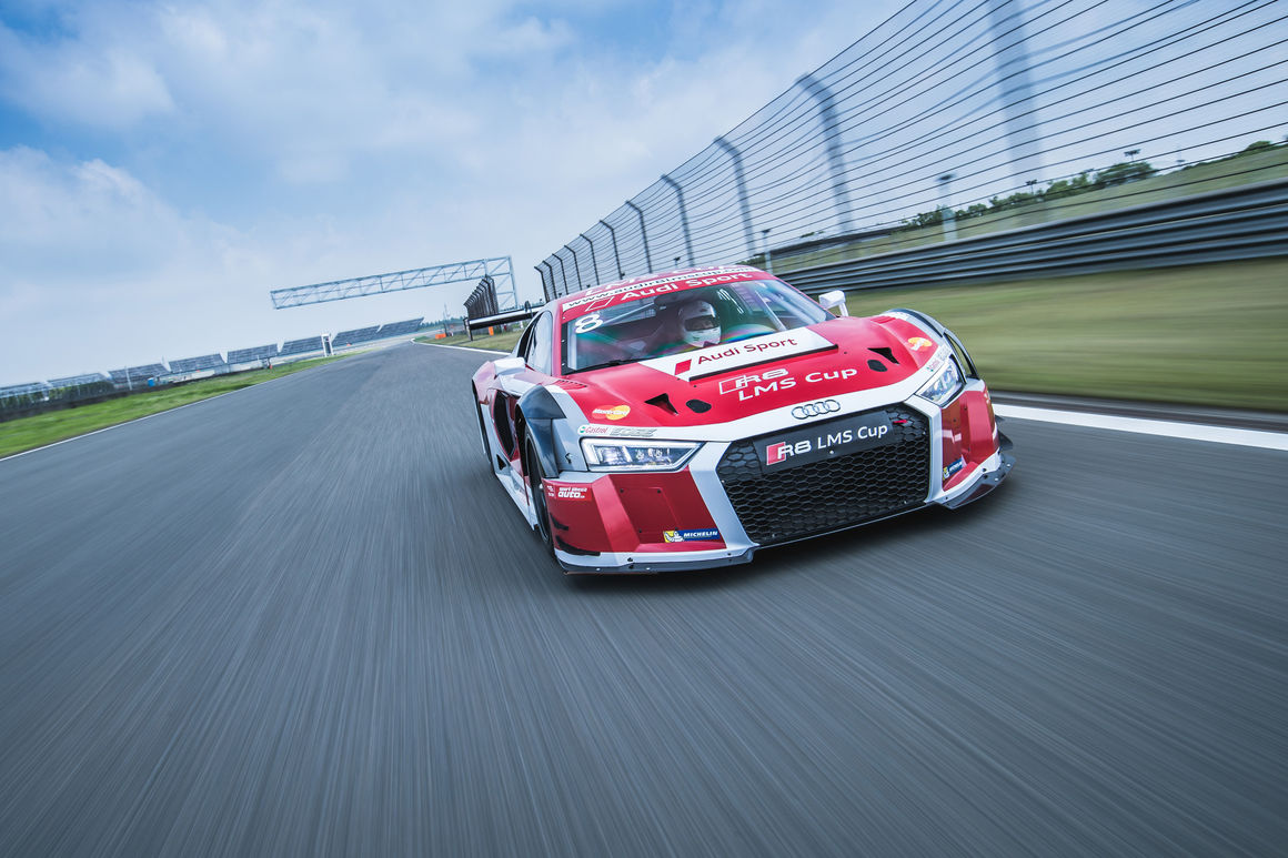 Audi R8 LMS Cup 2016